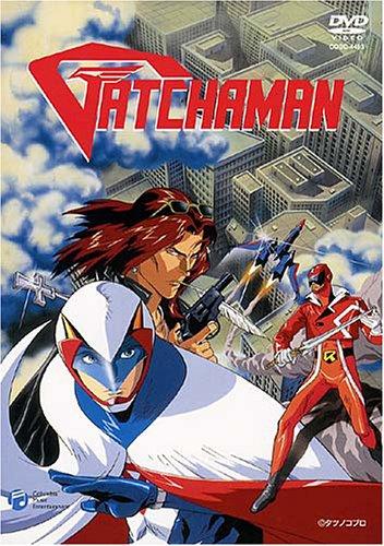 GATCHAMAN(OVA)