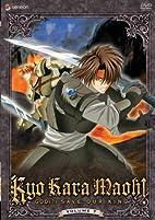 Kyo Kara Maoh!, Vol. 7 by Junji Nishimura