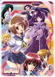 まぶらほ DVD-BOX 2 (初回限定生産)