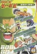 ボボボーボ・ボーボボ 奥義22 [DVD]