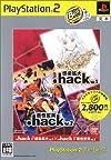 .hack//Vol.1×Vol.2