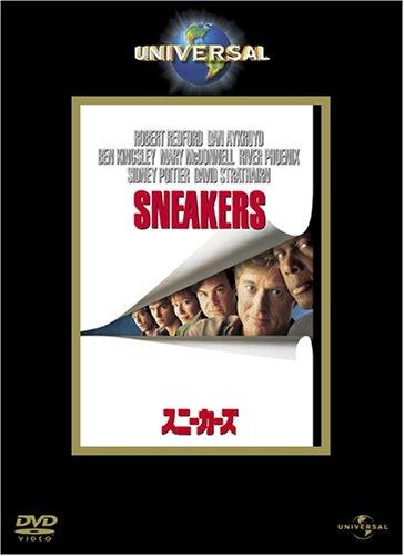 Amazon で スニーカーズ を買う