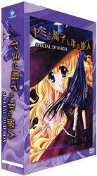 ヤミと帽子と本の旅人 DVD-SPECIAL-BOX