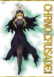 クロノクルセイド DVD-BOX 2 初回限定版