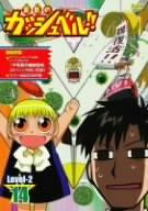 金色のガッシュベル!! Level-2 14 [DVD]