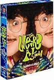 The Weird Al Show (1997) (Television Series)