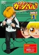 金色のガッシュベル!! Level-3 1 [DVD]