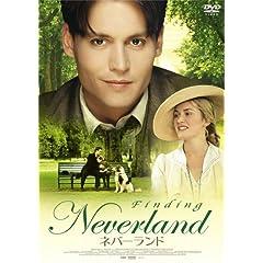 ネバーランド [DVD]