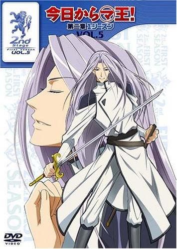 今日からマ王! 第二章 FIRST SEASON VOL.5 [DVD]