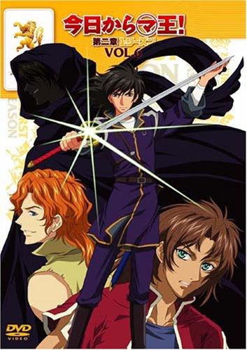 今日からマ王! 第二章 FIRST SEASON VOL.6 [DVD]