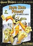 Hong Kong Phooey (1974) (Television Series)