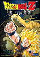Dragon Ball Z: Wrath of the Dragon by Mitsuo…