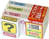コンドーム めちゃうす アソート 1箱12個入り×3パック