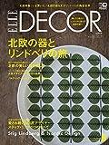 ELLE DECOR (エル・デコ) 2016年 08月号