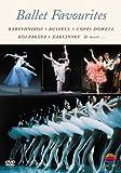 ベスト・オブ・バレエ 華麗なるダンサーたち