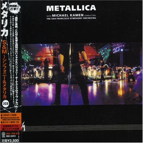 Download Lagu Metallica Nothing Else Matters Fan Francisco: Download Metallica & San Francisco Symphony Orchestra .mp3