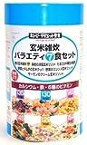 キユーピー ダイエット宣言玄米雑炊バラエティ7食セット