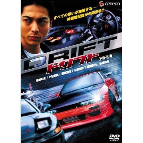 Wangan Midnight Expressway Forums > Other Racing Movies