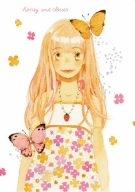 ハチミツとクローバーII Vol.1 (初回限定版) [DVD]