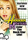 Watch Hannah Montana Online