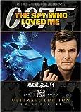 007 私を愛したスパイ アルティメット・エディション