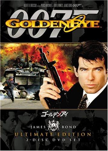 Amazon で 007 ゴールデンアイ を買う