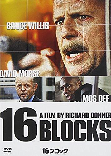 16ブロック