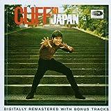 Cliff In Japan (1968)