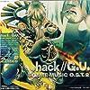 .hack//G.U. O.S.T. 2