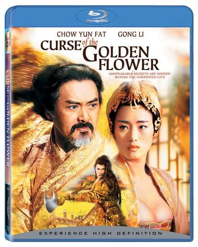 Curse of the Golden Flower  DVD