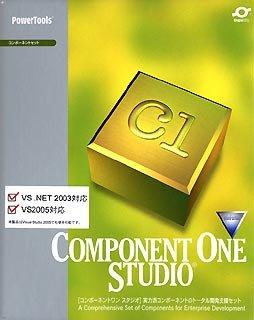 ComponentOne Studio 2007 WinForms 1開発ライセンスパッケージ