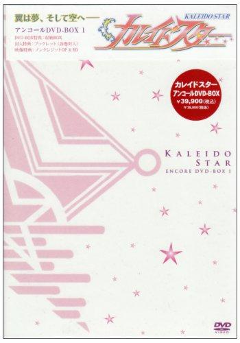 カレイドスター アンコールDVD-BOX 1