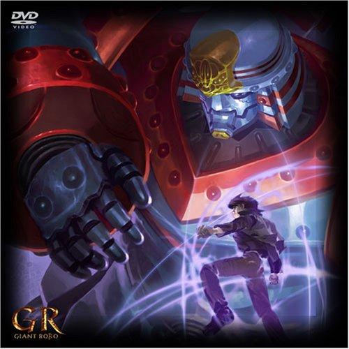 GR -GIANT ROBO-
