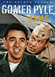 Gomer Pyle, U.S.M.C. (1964 - 1969) (Television Series)
