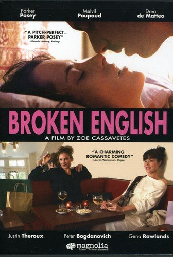 Broken English DVD