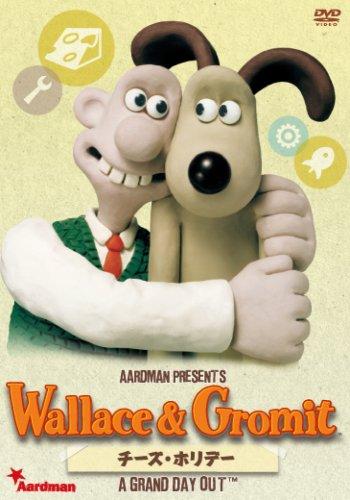 Amazon で ウォレスとグルミット チーズホリデー を買う