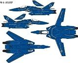 超時空要塞マクロス VF-1S バルキリー マクロス25周年記念塗装 1/72スケールプラモデル ハセガワ