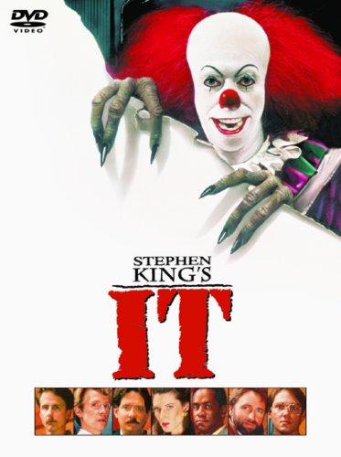 IT・恐怖の殺人ターゲット・復讐の悪魔