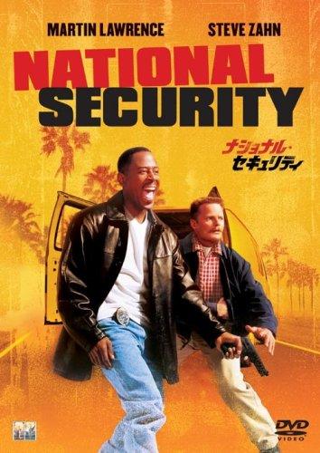 ナショナル・セキュリティー
