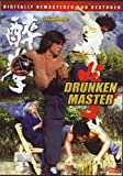 Drunken Master (1978) (Movie)