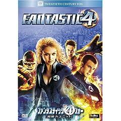 ファンタスティック・フォー[超能力ユニット] (ベストヒット・セレクション) [DVD]