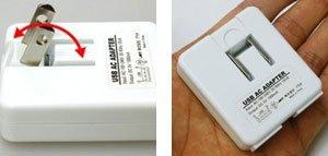 USB-ACアダプター 2ポート