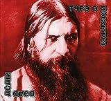 Dead Again [Deluxe Edition]