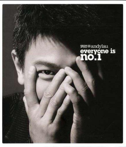 Everyone Is No. 1 [2 CD/DVD]