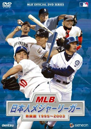 日本プロ野球史上最強のピッチャーは誰だ!!