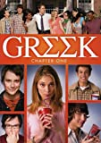 Greek: Picking Teams / Season: 1 / Episode: 4 (00010004) (2007) (Television Episode)