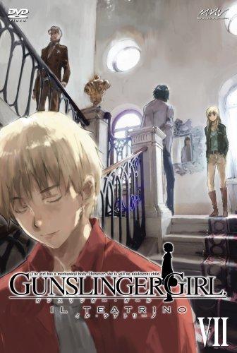 GUNSLINGER GIRL -IL TEATRINO- Vol.7【初回限定版】 [DVD]
