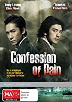 Confession of Pain [Region 4] by Siu Fai Mak