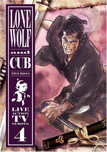 Lone Wolf & Cub, Volume 4, Eps. 14-18