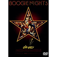 ブギー・ナイツ [DVD]